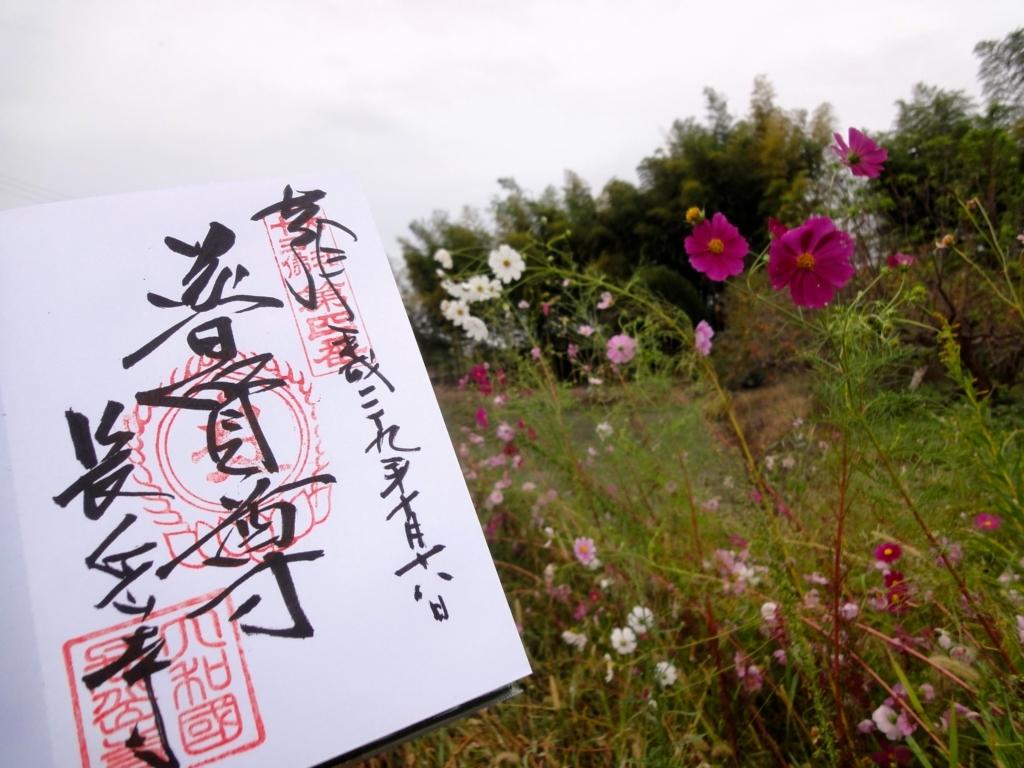 f:id:yumimi-kyoto:20171109164307j:plain
