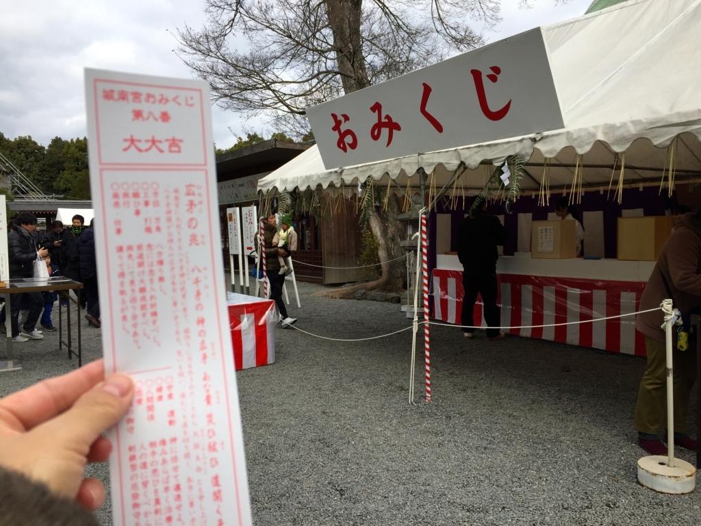f:id:yumimi-kyoto:20180110163131j:plain