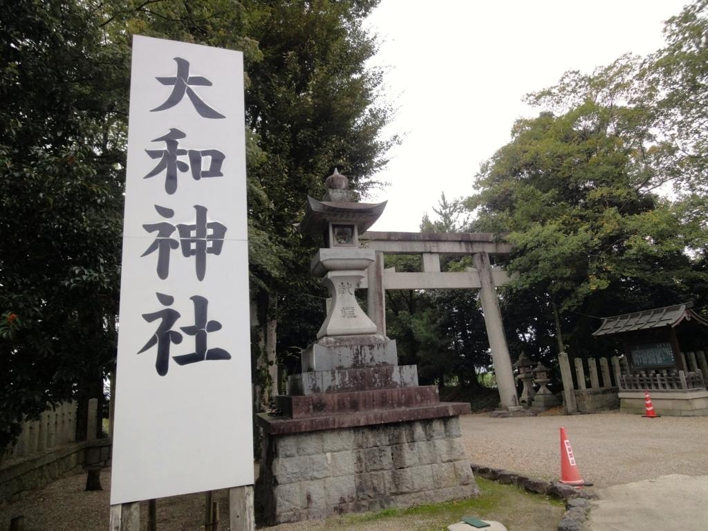 f:id:yumimi-kyoto:20180122102631j:plain