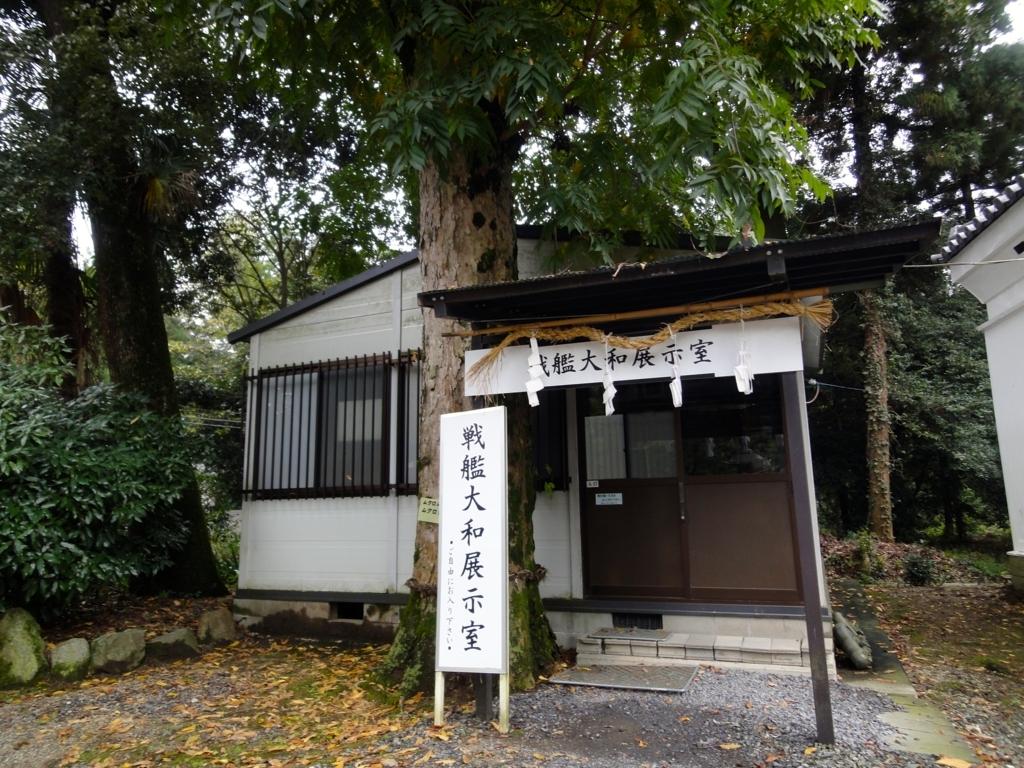 f:id:yumimi-kyoto:20180122162147j:plain