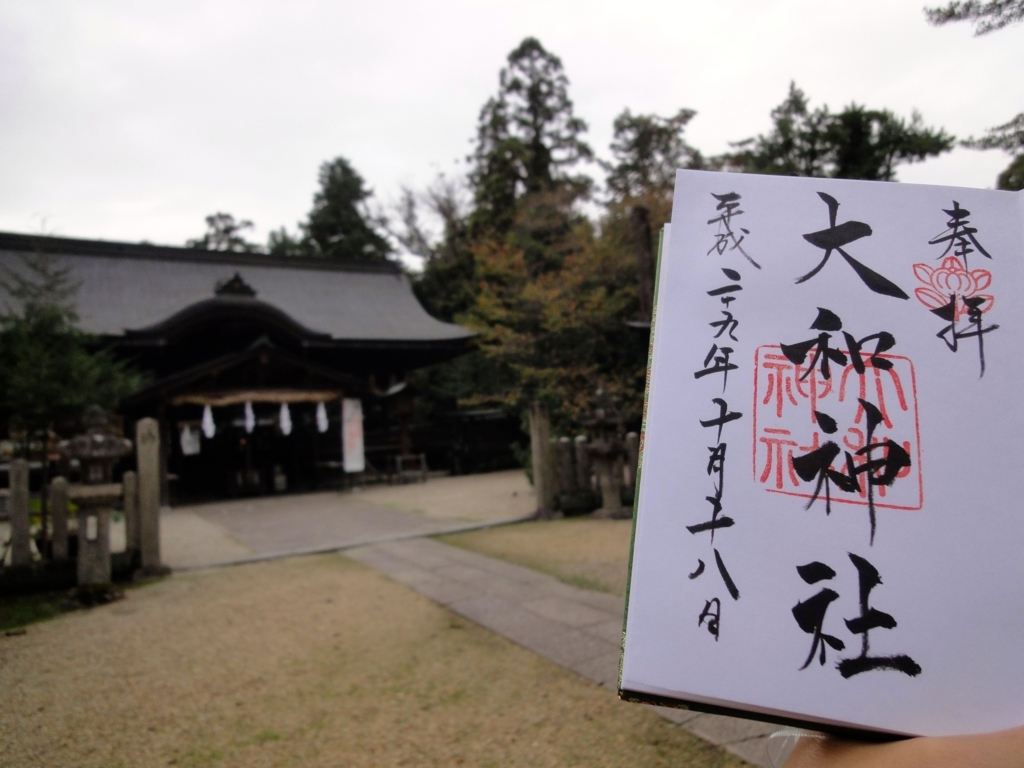 f:id:yumimi-kyoto:20180122162427j:plain
