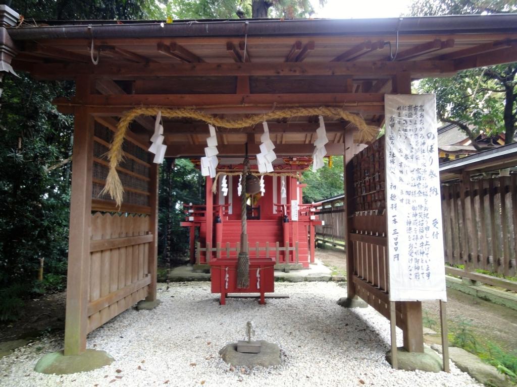 f:id:yumimi-kyoto:20180122164537j:plain