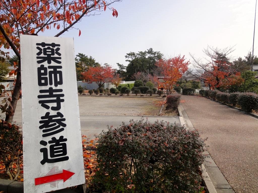 f:id:yumimi-kyoto:20180131095244j:plain