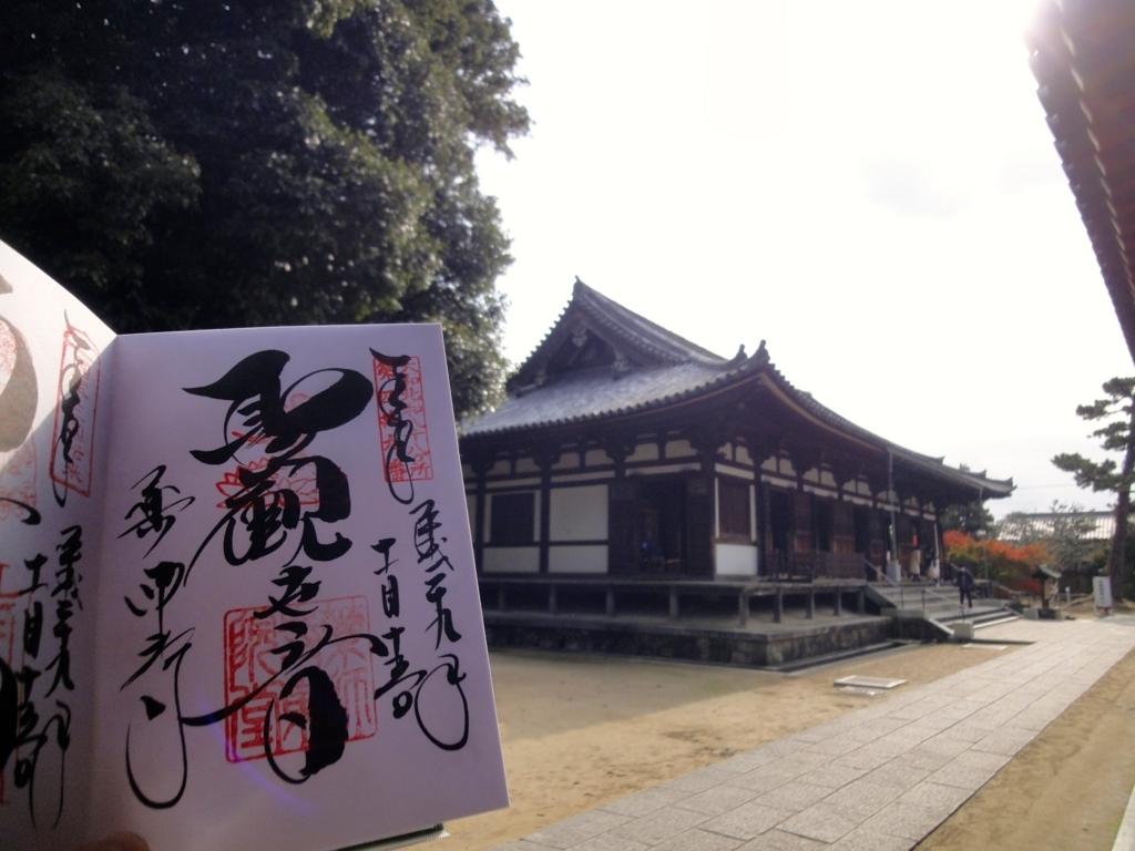 f:id:yumimi-kyoto:20180131102659j:plain
