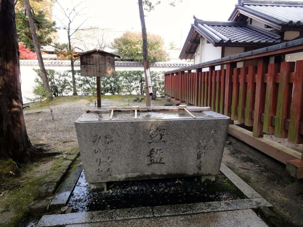 f:id:yumimi-kyoto:20180201162832j:plain