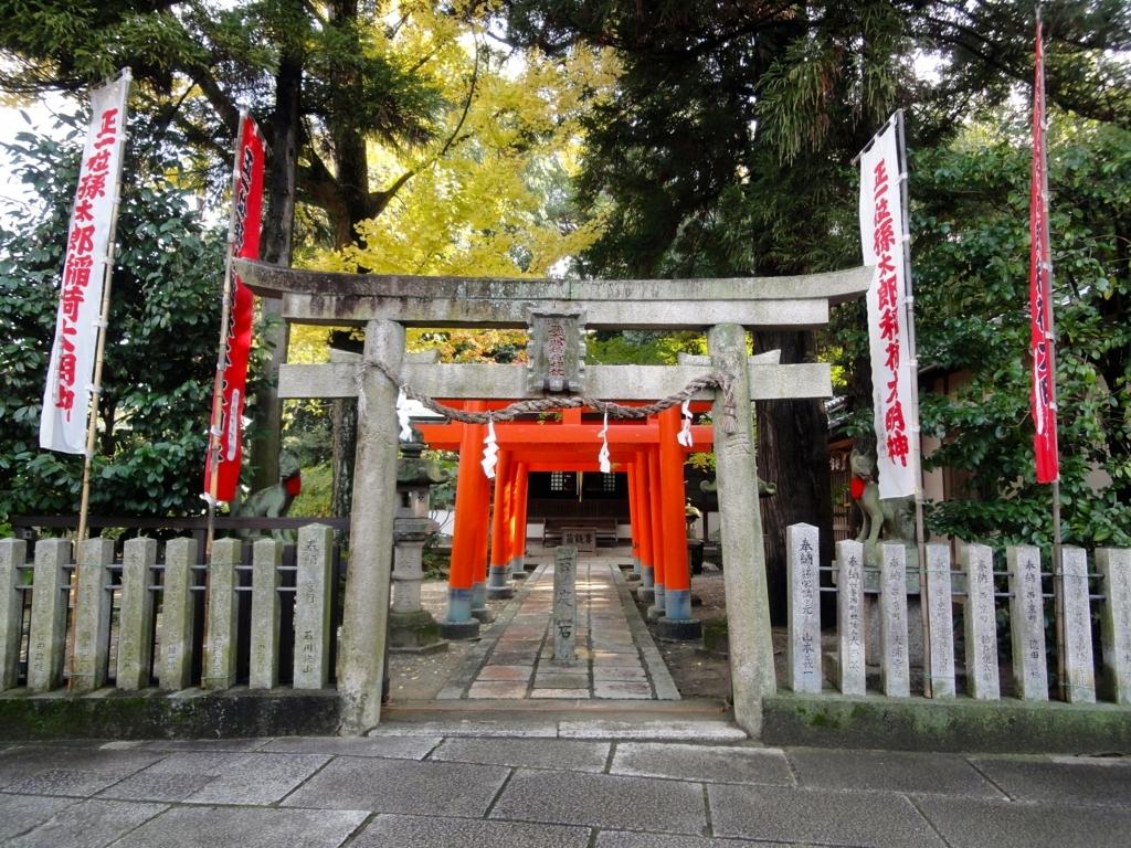 f:id:yumimi-kyoto:20180201165131j:plain