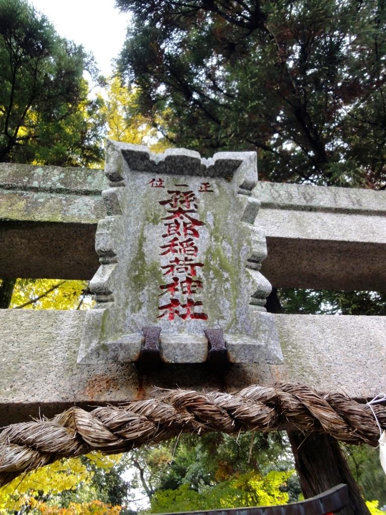 f:id:yumimi-kyoto:20180202150308j:plain
