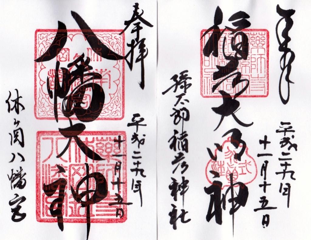 f:id:yumimi-kyoto:20180202152924j:plain