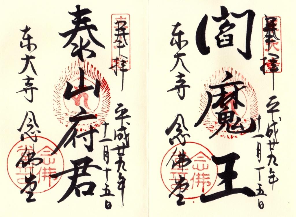 f:id:yumimi-kyoto:20180213112314j:plain