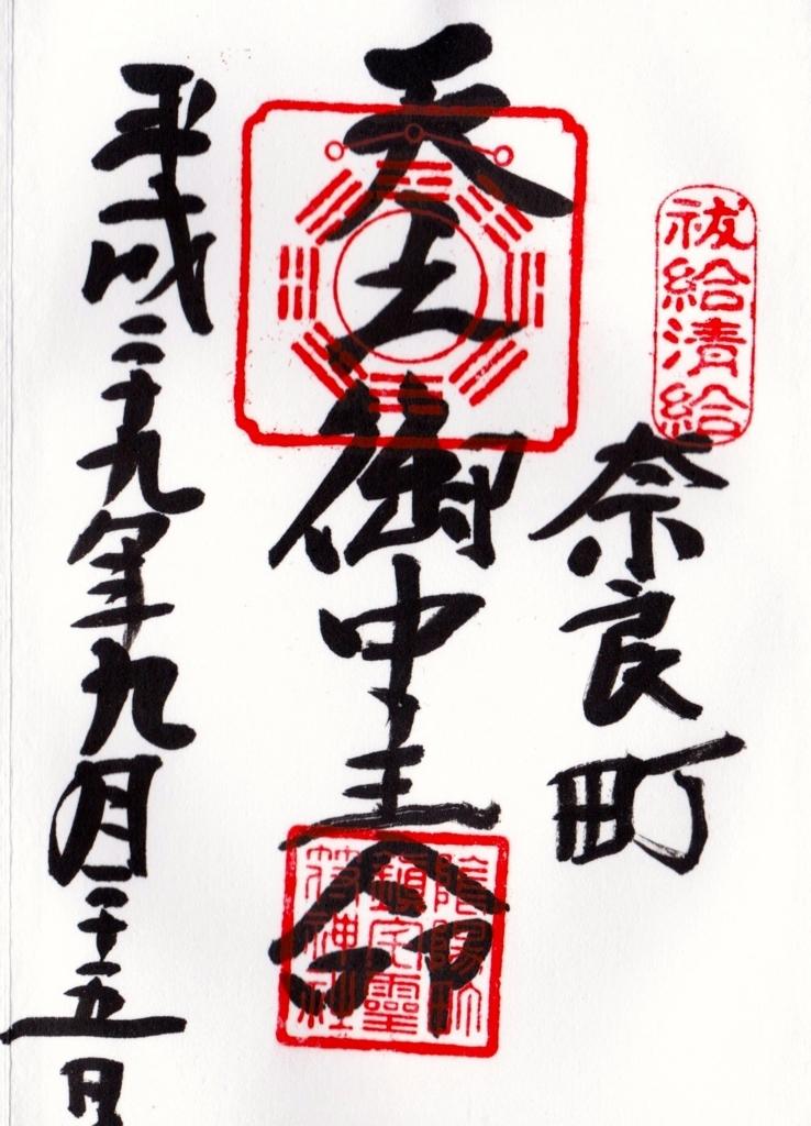 f:id:yumimi-kyoto:20180220121937j:plain