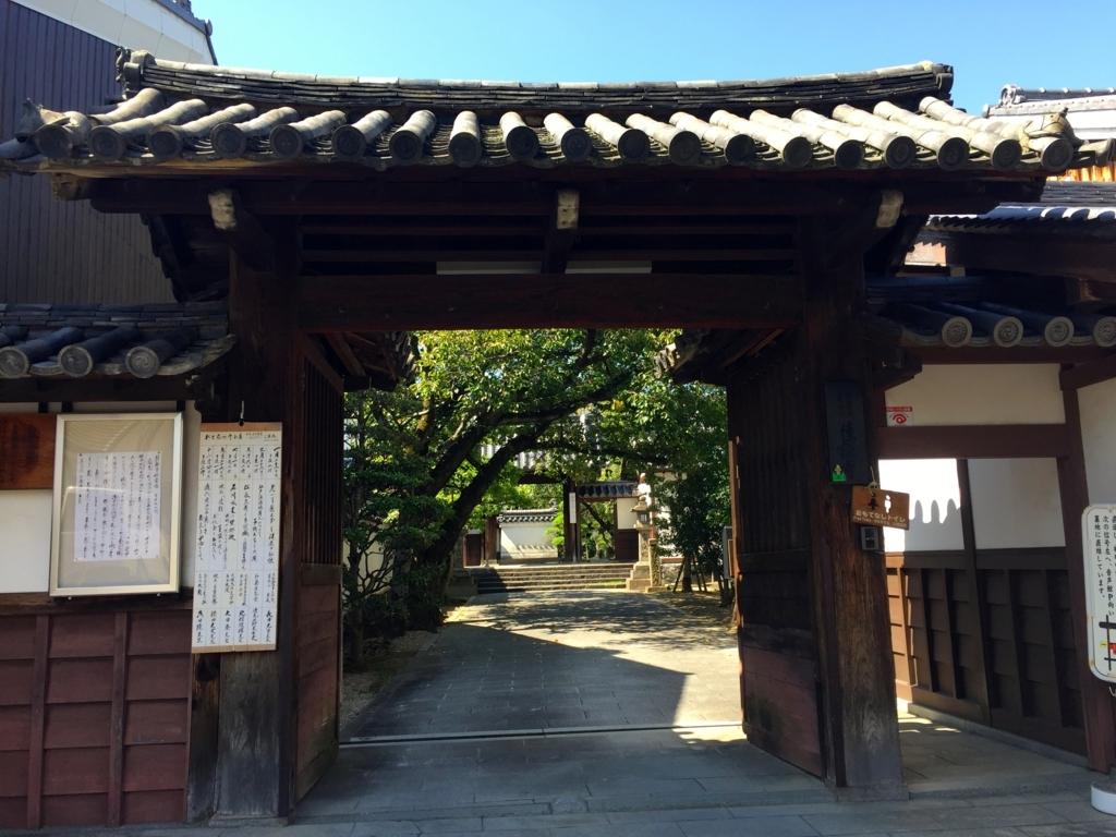 f:id:yumimi-kyoto:20180223170917j:plain