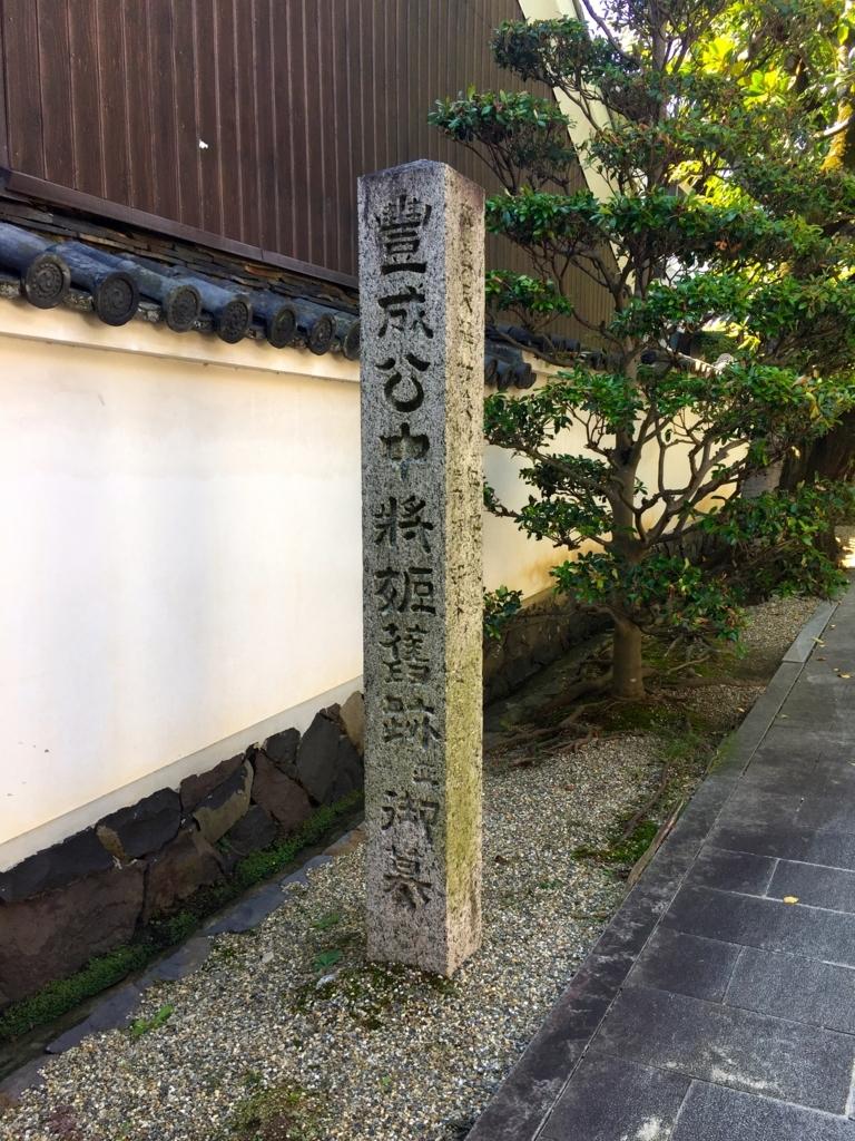 f:id:yumimi-kyoto:20180223172322j:plain