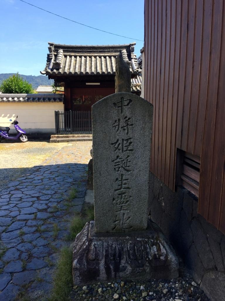 f:id:yumimi-kyoto:20180301161614j:plain