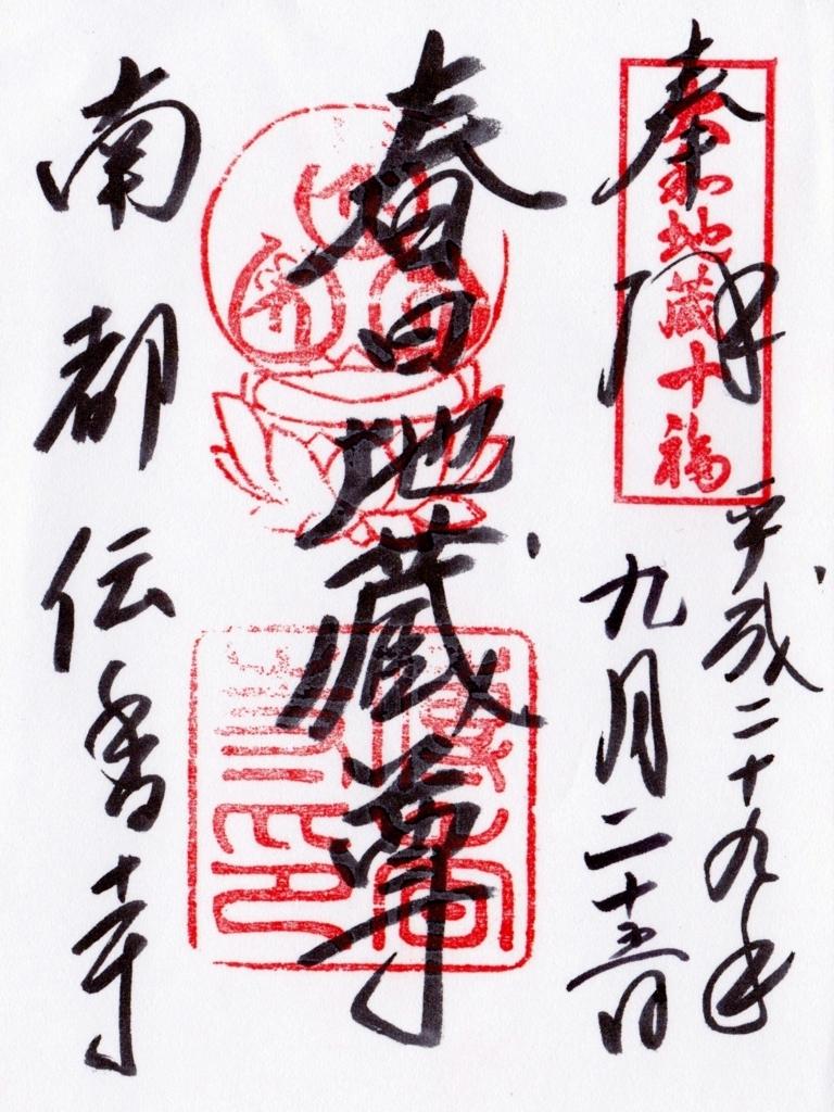 f:id:yumimi-kyoto:20180302110424j:plain