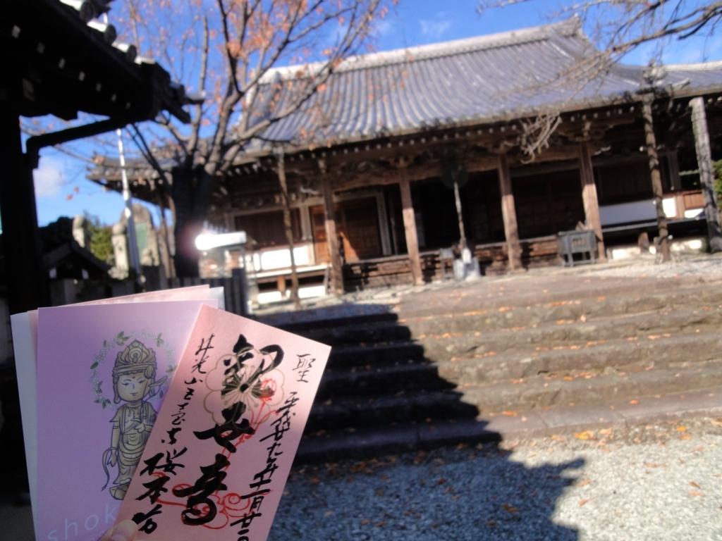 f:id:yumimi-kyoto:20180306170259j:plain