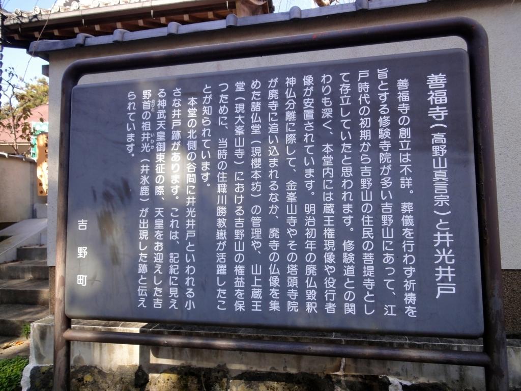 f:id:yumimi-kyoto:20180309160722j:plain