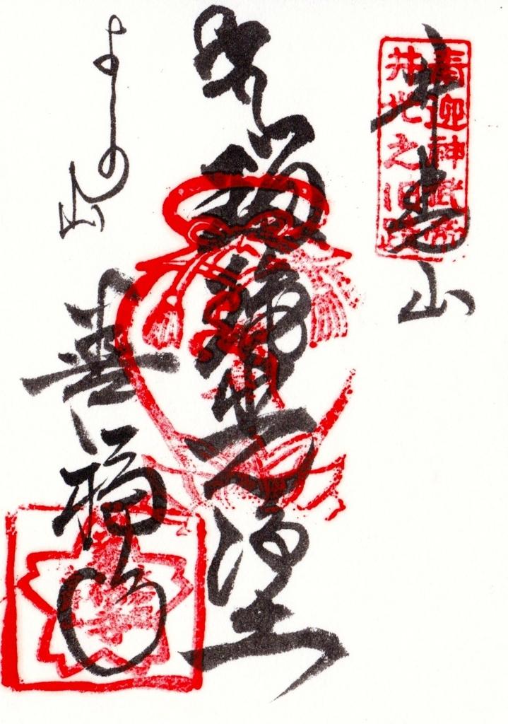 f:id:yumimi-kyoto:20180309170252j:plain