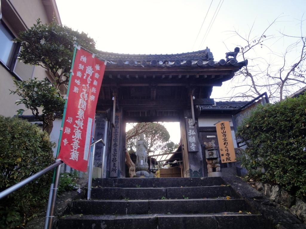 f:id:yumimi-kyoto:20180312163151j:plain