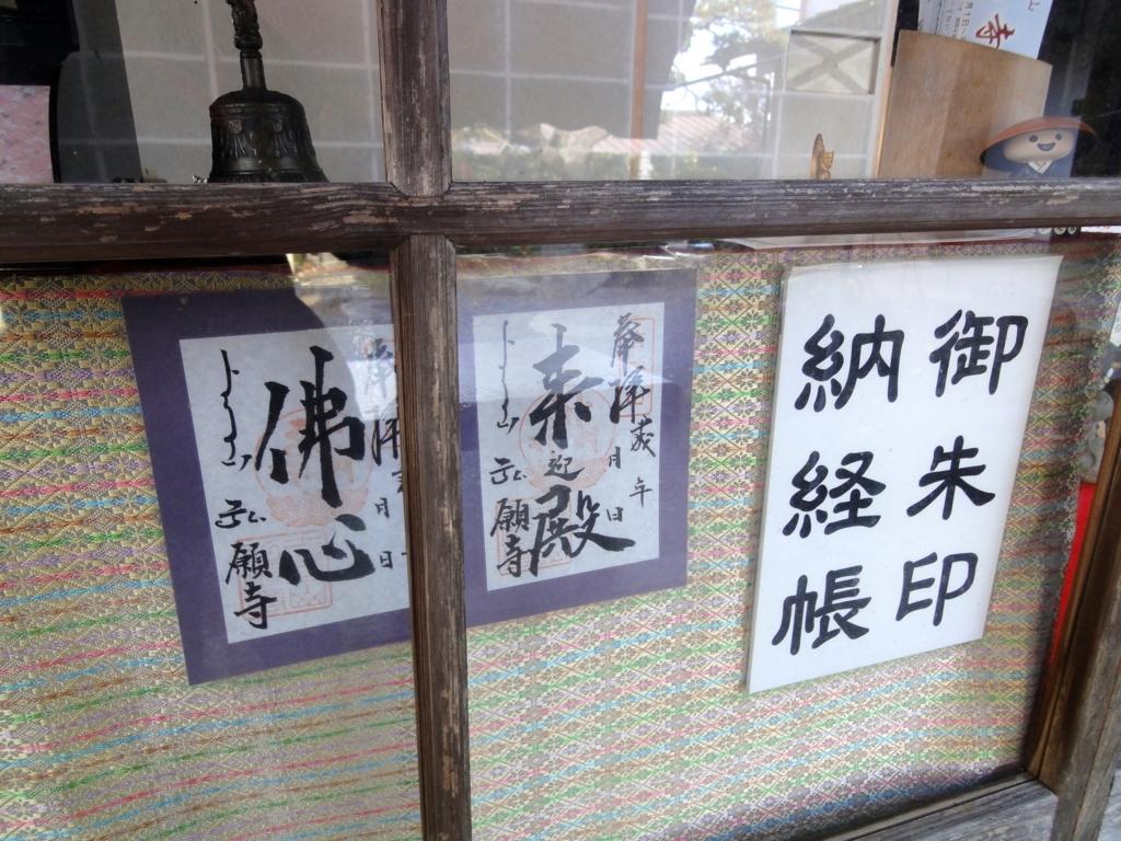 f:id:yumimi-kyoto:20180312170919j:plain