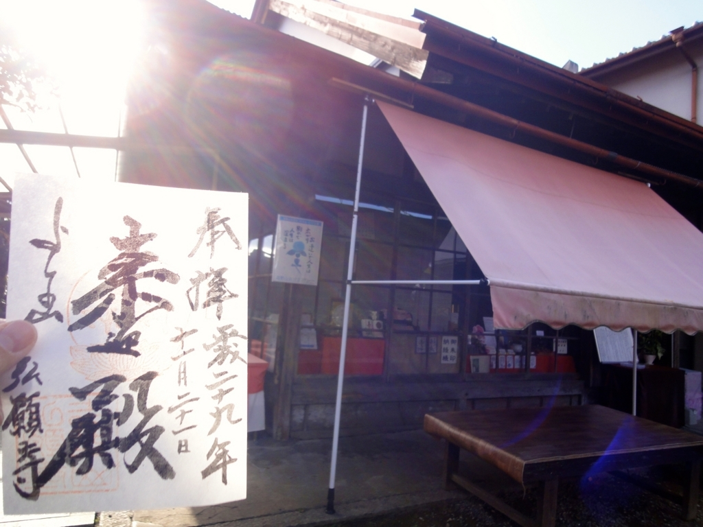 f:id:yumimi-kyoto:20180312171142j:plain
