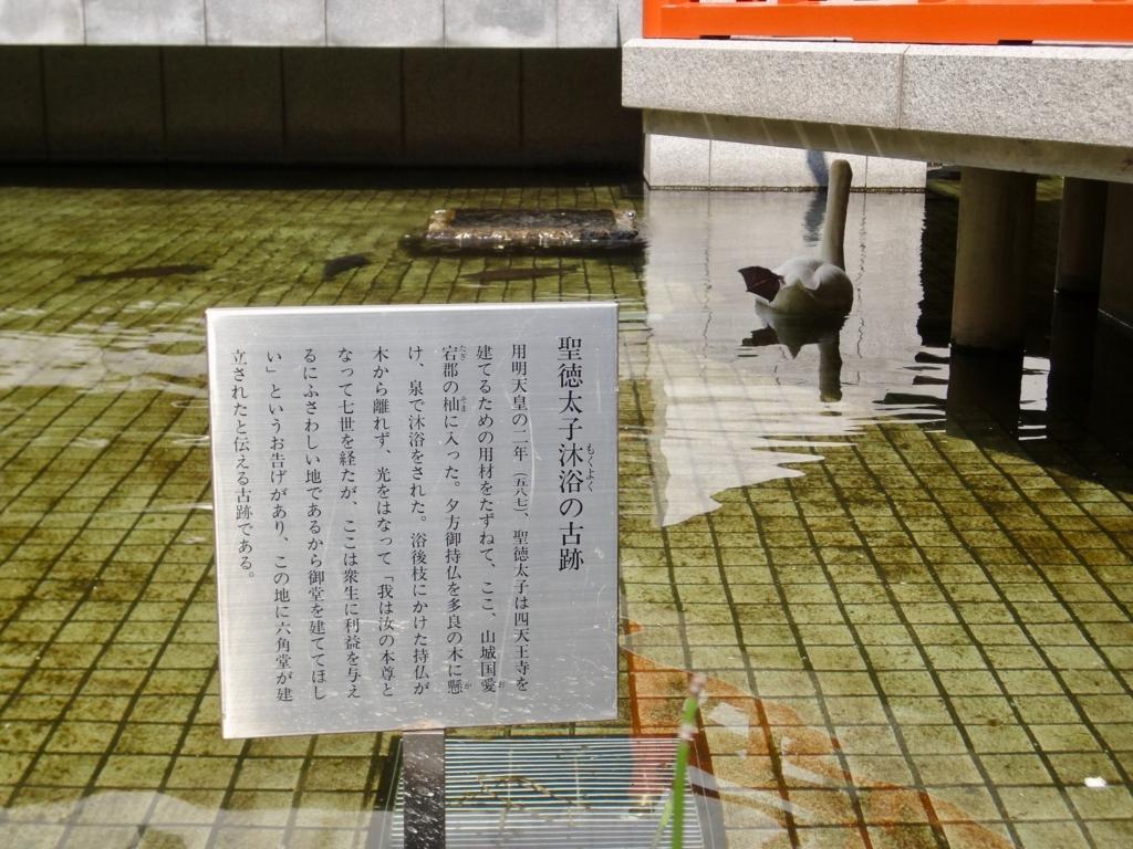 f:id:yumimi-kyoto:20180330104049j:plain