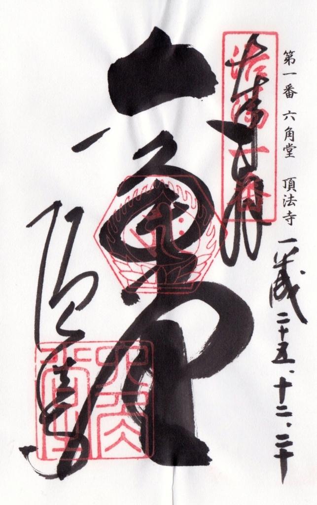 f:id:yumimi-kyoto:20180330112840j:plain