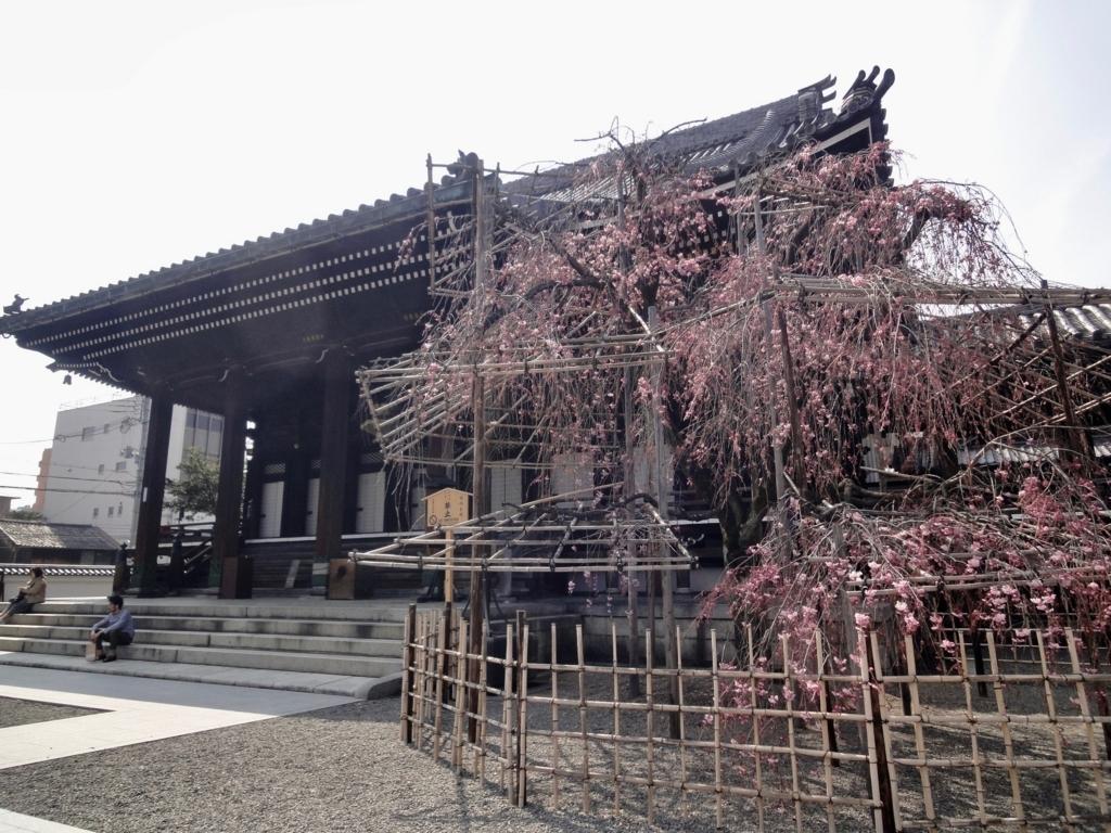 f:id:yumimi-kyoto:20180330150652j:plain
