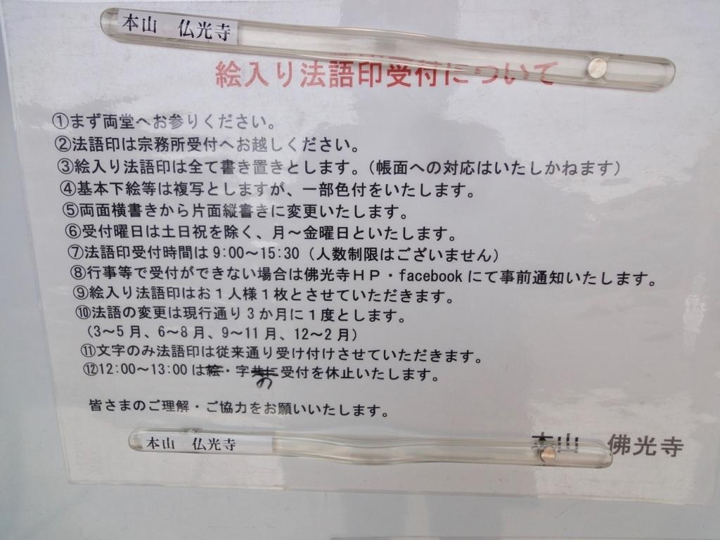 f:id:yumimi-kyoto:20180330151549j:plain