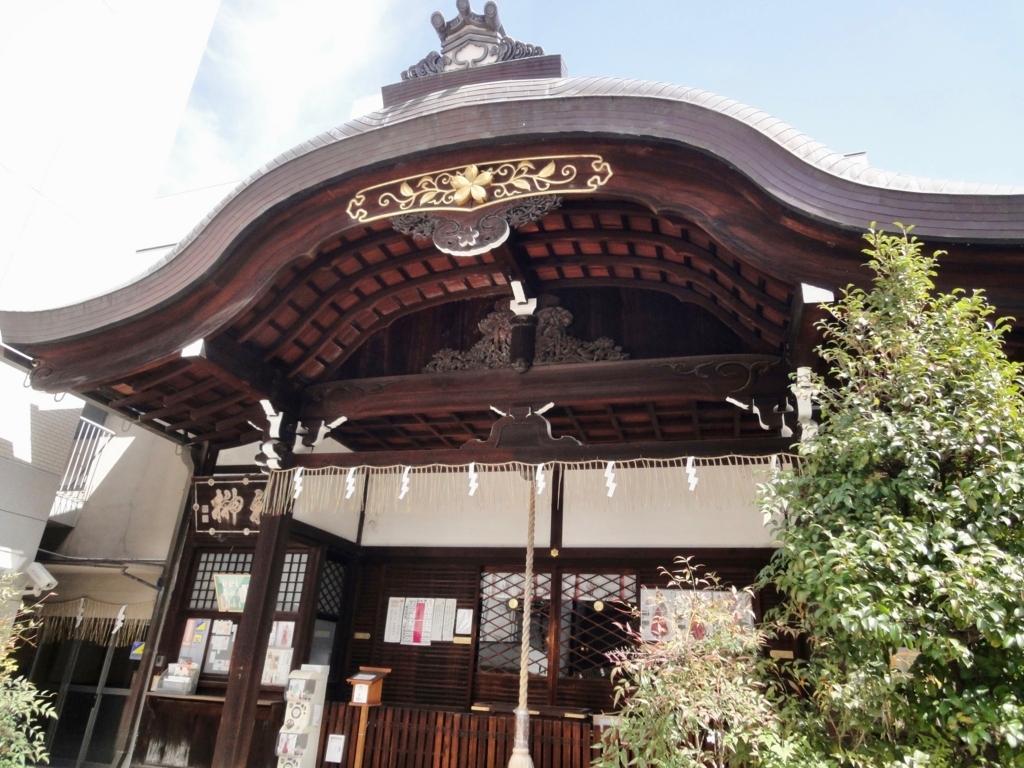 f:id:yumimi-kyoto:20180330155022j:plain