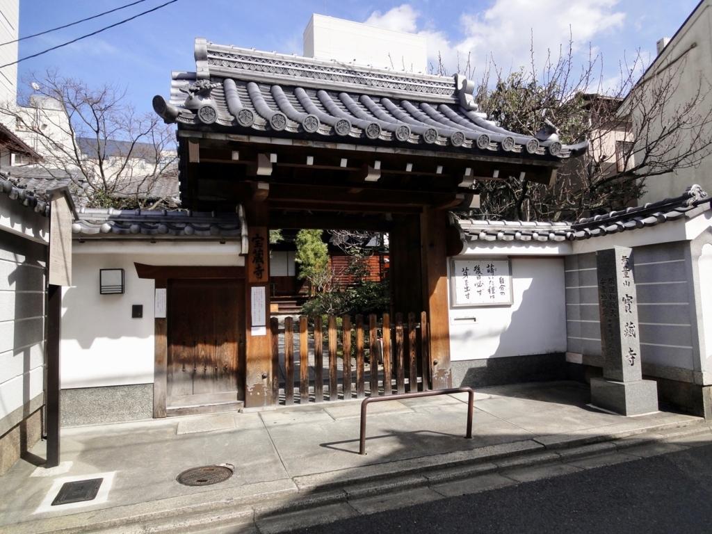 f:id:yumimi-kyoto:20180330164810j:plain