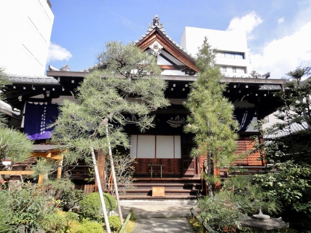 f:id:yumimi-kyoto:20180330164844j:plain