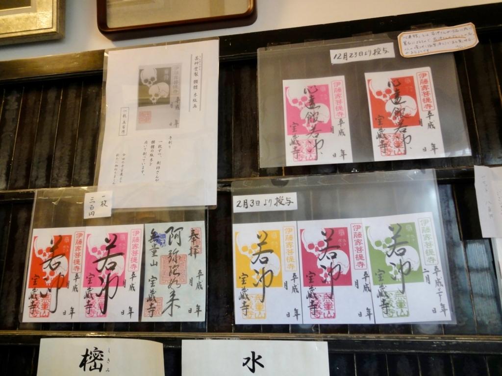 f:id:yumimi-kyoto:20180330165212j:plain