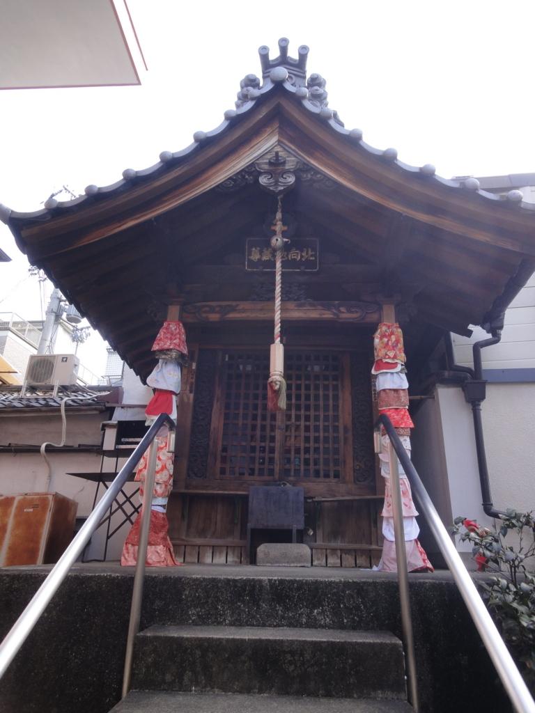 f:id:yumimi-kyoto:20180330171634j:plain
