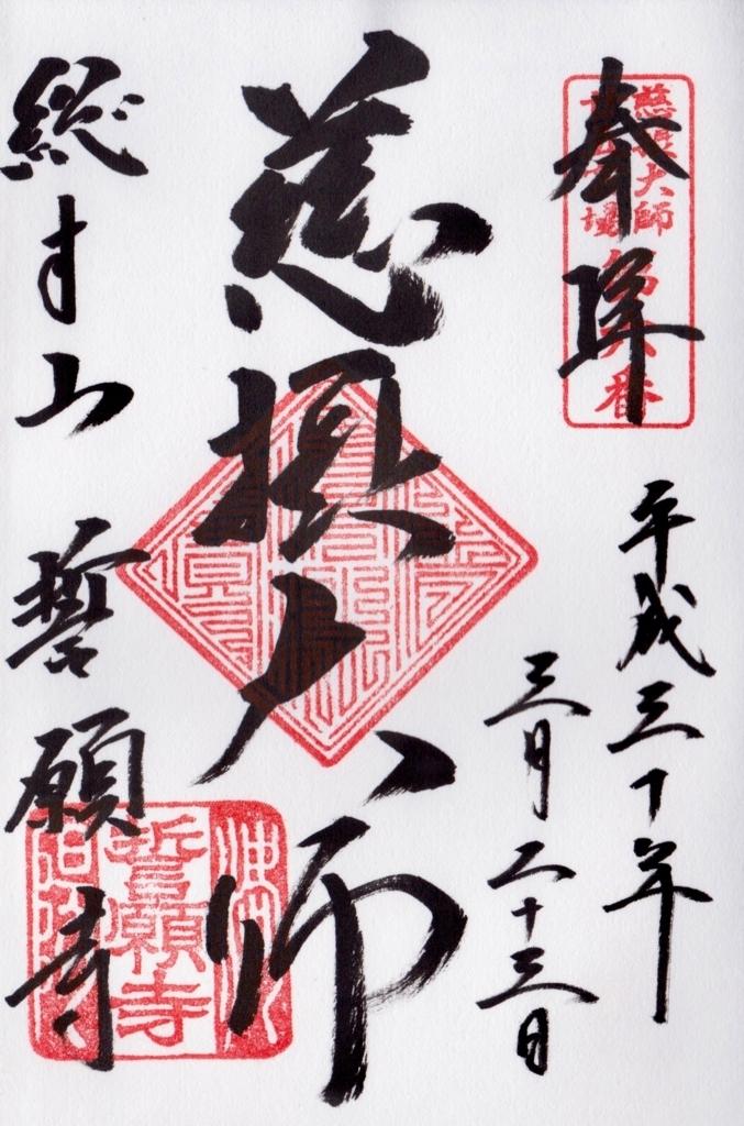 f:id:yumimi-kyoto:20180330171733j:plain