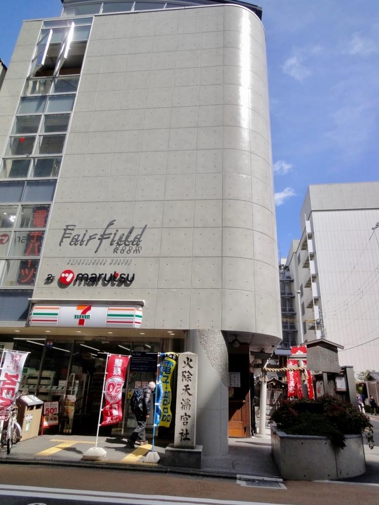 f:id:yumimi-kyoto:20180424141236j:plain