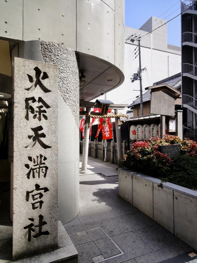 f:id:yumimi-kyoto:20180424141405j:plain