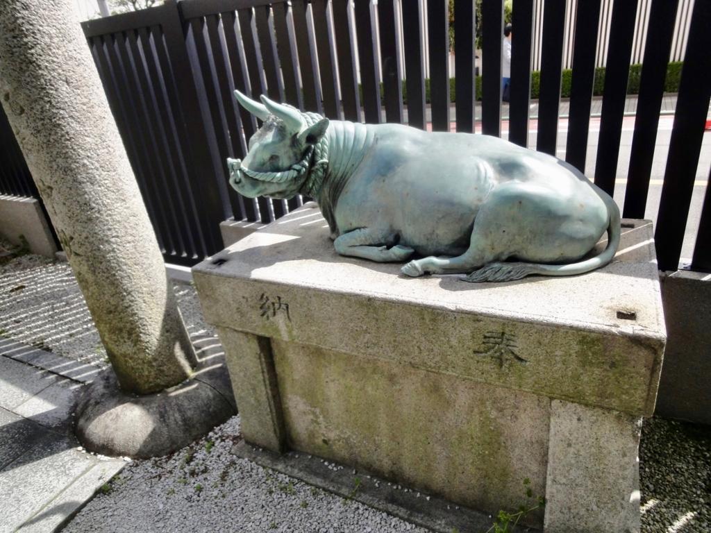 f:id:yumimi-kyoto:20180424143831j:plain