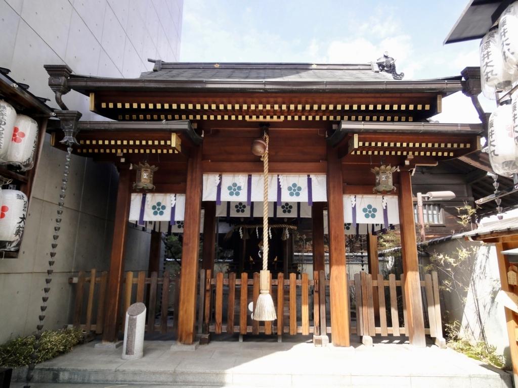f:id:yumimi-kyoto:20180424143905j:plain