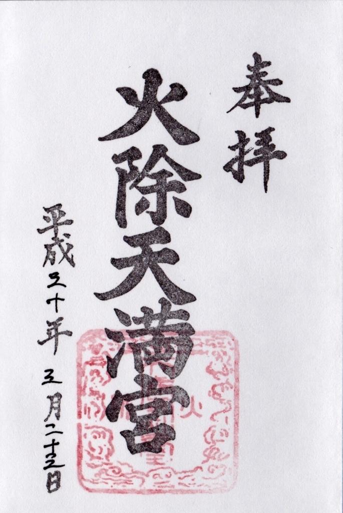 f:id:yumimi-kyoto:20180424144529j:plain