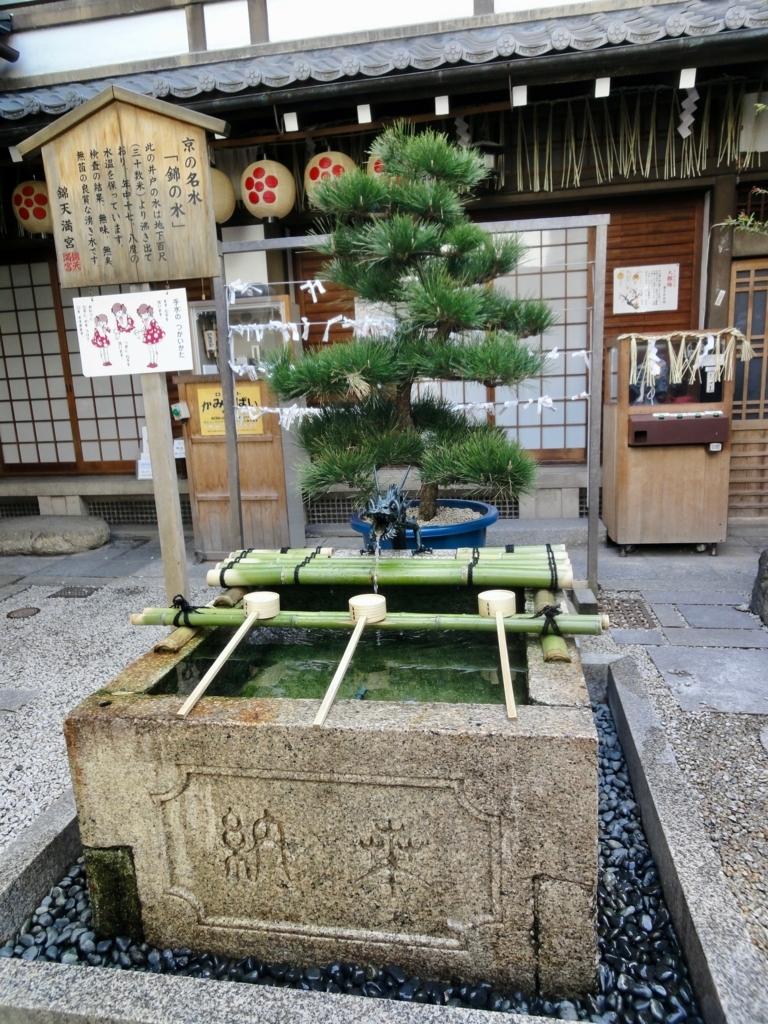 f:id:yumimi-kyoto:20180427143122j:plain