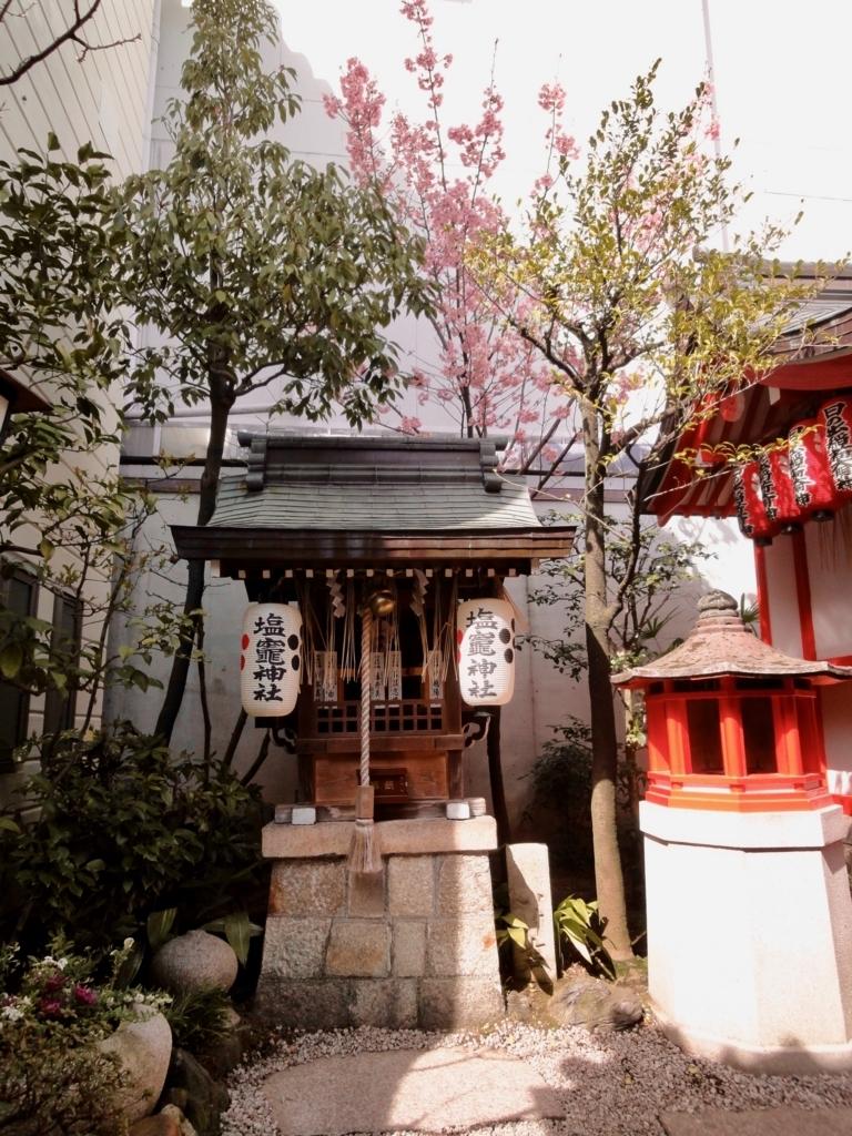 f:id:yumimi-kyoto:20180427143457j:plain