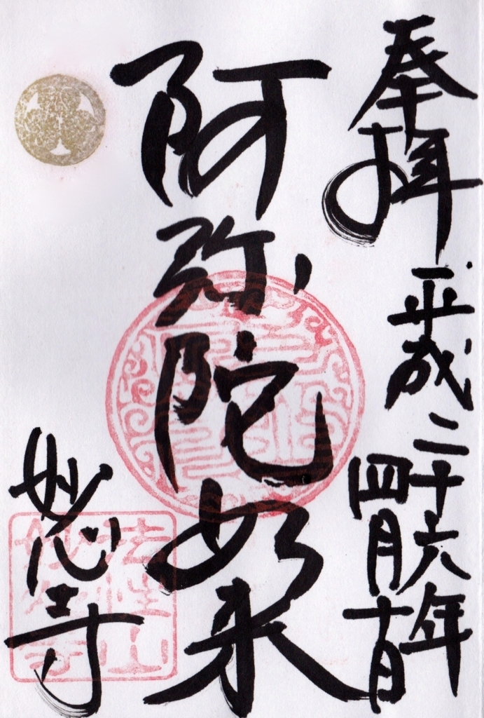 f:id:yumimi-kyoto:20180429153621j:plain