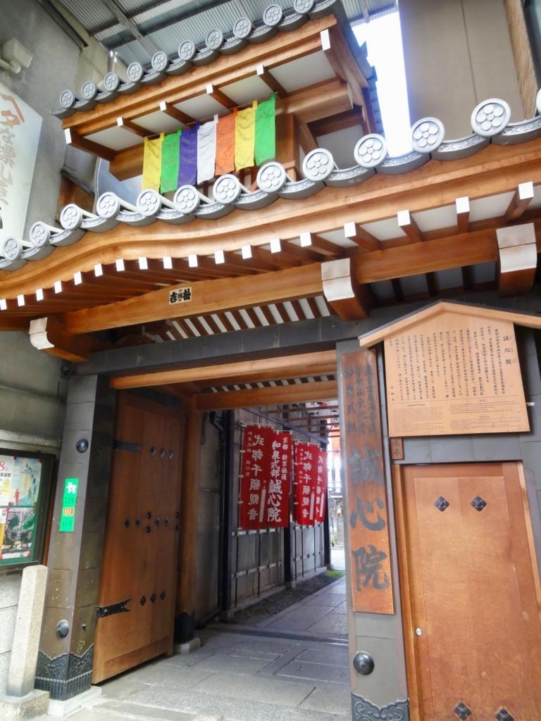 f:id:yumimi-kyoto:20180504143258j:plain