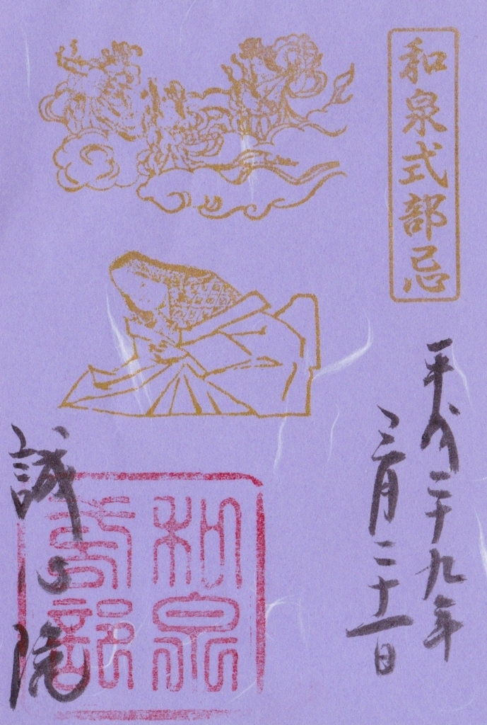 f:id:yumimi-kyoto:20180504150715j:plain