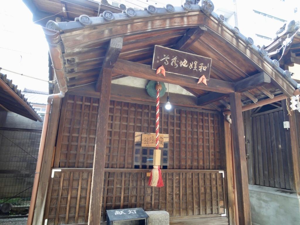 f:id:yumimi-kyoto:20180513171414j:plain