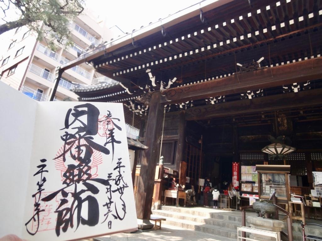 f:id:yumimi-kyoto:20180518141535j:plain