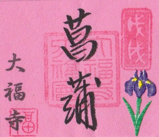 f:id:yumimi-kyoto:20180615121242j:plain