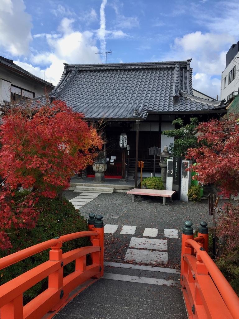 f:id:yumimi-kyoto:20181225164033j:plain