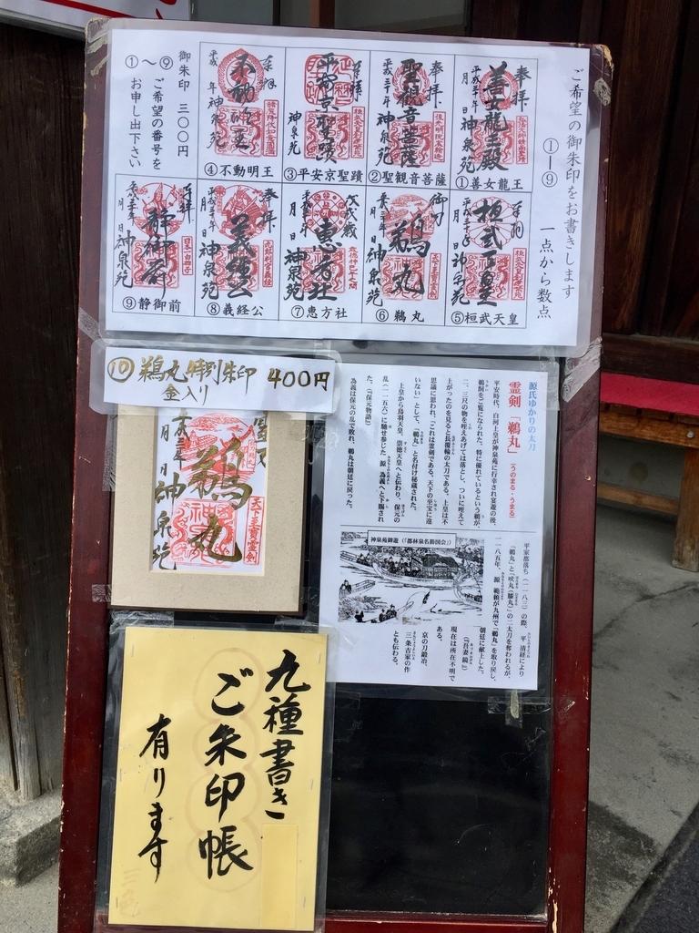 f:id:yumimi-kyoto:20181225164558j:plain
