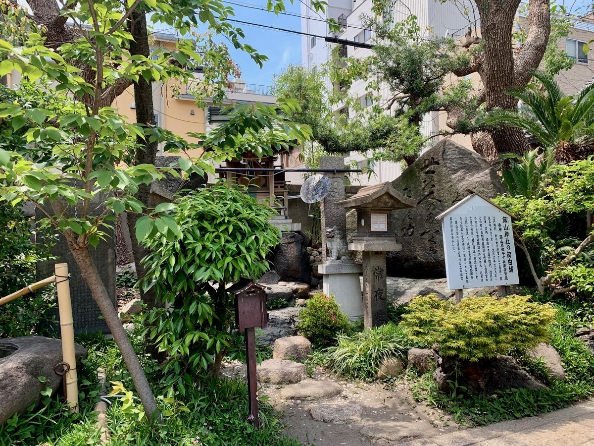 f:id:yumimi-kyoto:20190517150624j:plain